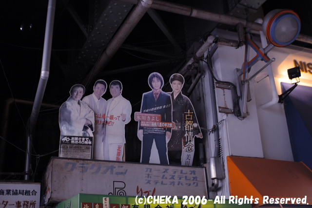 上野アメ横の看板